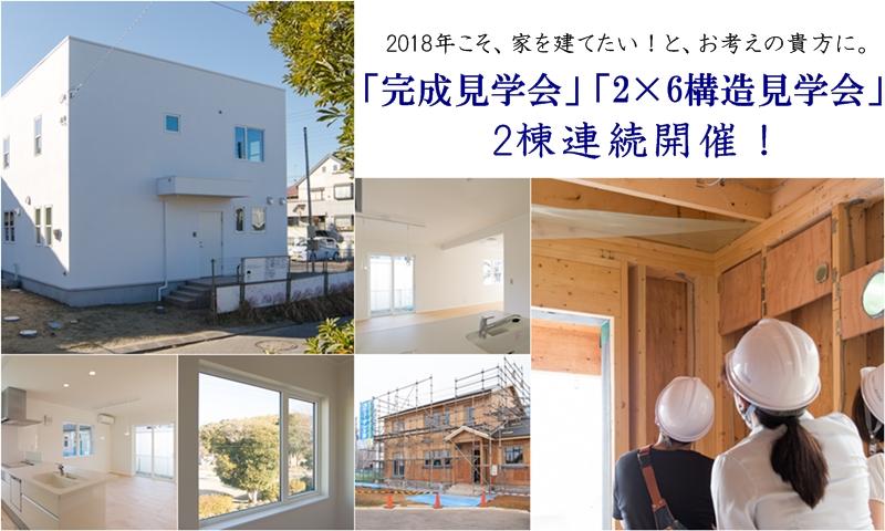 ishidahome_blog_20171230yk-2